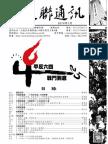 hkanews100