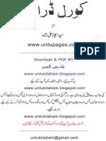 Corel Urdu 11 Book