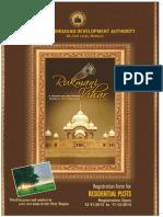 Rukmani PDF