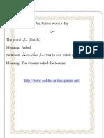 An Arabic Word a Day402