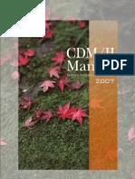 Cdmji Manual 2007