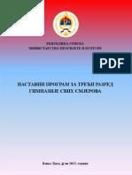 NPP Za III Razred Gimnazije