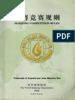 GreenBookTranslatedintoSpanishbyIvanMaestreRos.pdf