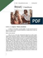 Los Origenes Los Clasicos Platon y Aristoteles