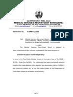 Mrb Provisional Asstsurgeon Selectionlist 120613