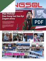 Zingsol (the Morning Star) Journal. February 2014. PDF Press