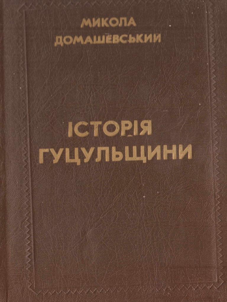 Istoria Hutulilor 79de7594c0536