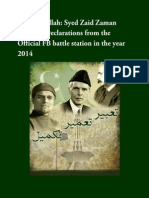 Alhamdolillah Syed Zaid Zaman Hamid Declarations From the FB Battle Station in January 2014 !!!