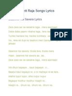 Bullett Raja Songs Lyrics