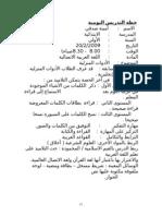 Cth RPH Arab