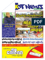 The Hot News Journal PDF (Vol -4) (No - 178)