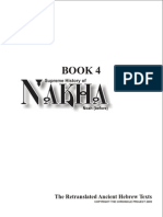 The History of Naka Book 4 of the Bible