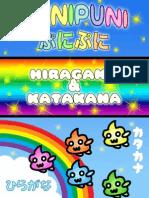 Katakana Workbook