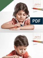 Pharmaceutical Print Promo.pptx