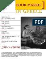Book market in greece-2011