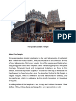 Murugan Temples - South India