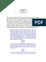 Haiku Article in Bangla by Himel Shagor
