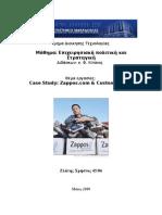 Case Study Zappos.com