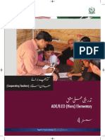 Practicum Handbook Semester 4(Cooperating Teacher) - Urdu