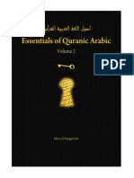 Essentials of Quranic Arabic Vol 2 by Masood Ranginwala