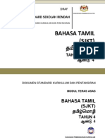 Dokumen Standard Kurikulum Dan Pentaksiran Bahasa Tamil SJKT Tahun 4