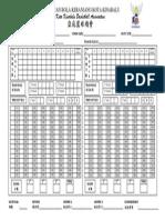 KKBA Technical Commisioner Sheet