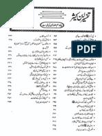 tafseer ibn-e-kaseer (urdu)-26