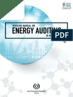 Эрчим хүчний аудит гарын авлага