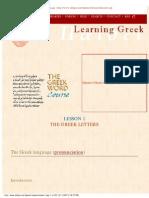 Elpenor First Lesson in Ancient Greek (Alphabet Pronunciation)