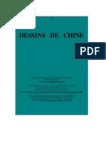 Les Cinq Classiques - II - Le Canon de l'Histoire (Shū Jīng).