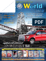 Auto World Vol 3 Issue 7