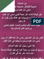 ProphetMohammad