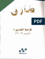 Tareq 16-20.pdf