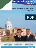 Programa Eleitoral da CDU para a Freguesia de São Vicente de Fora