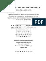 etd-0418109-051733.pdf