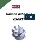 ESPRIT Get Started RUS