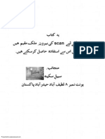 BiyazAnjumanNasiraneHussain.pdf