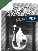 AikAnsuMayKarbala2of2.pdf