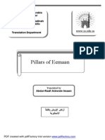 Pillars of Eman