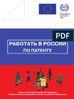 workingin_russiawithpatent