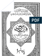 15 line hafizi quran pdf free download