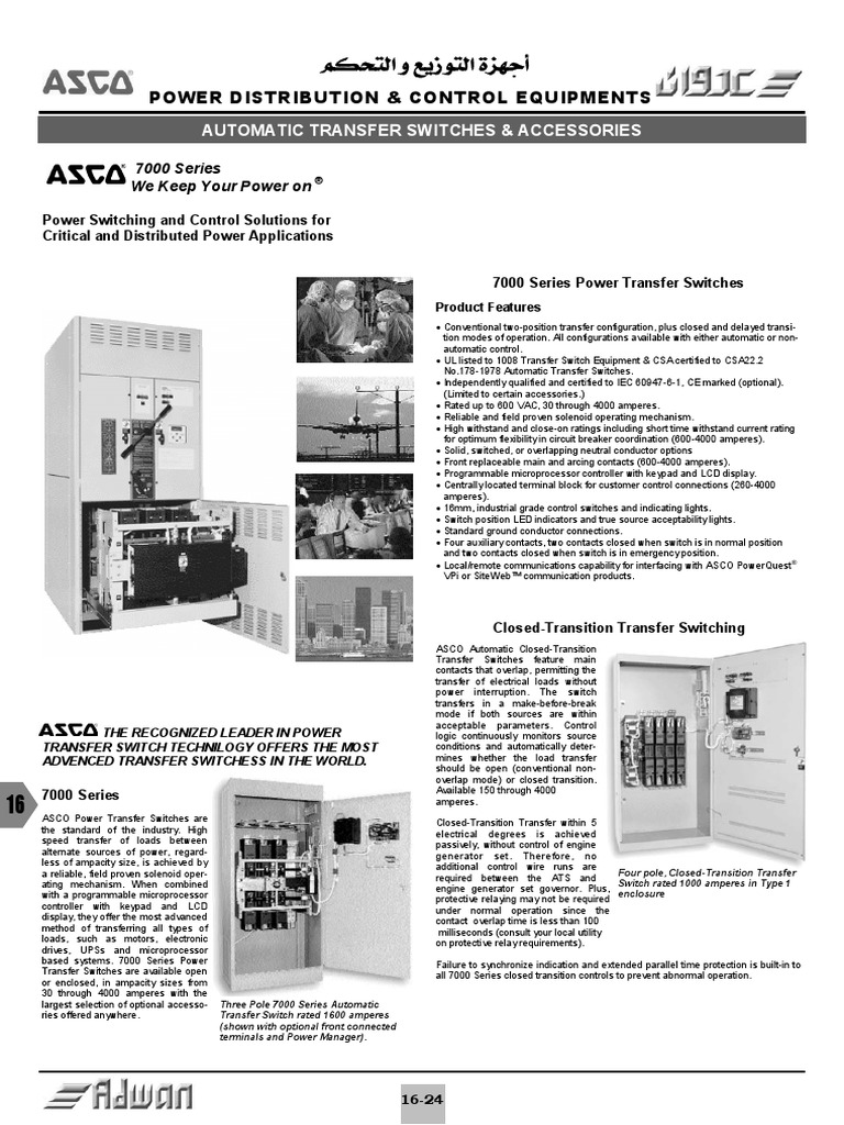 ASCO ATS | Switch | Power (Physics)