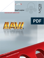 Davi-BARCODE-MCB-FOUR ROLL