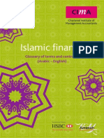 Islamic Finance Glossary