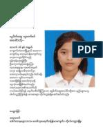 Donation to Ma Hla Kay Thway Khine