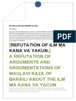 Refutation of Ilm Ma Cana Va Yacun