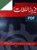 Feroz Ul Lughat Farsi to Urdu