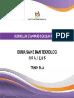Dokumen Standard Dunia Sains Dan Teknologi Sjkc Tahun 2