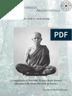 Maha Boowa - The Path to Arahantship