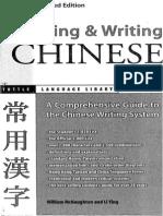 McNaughton & Ying - Reading & Writing Chinese